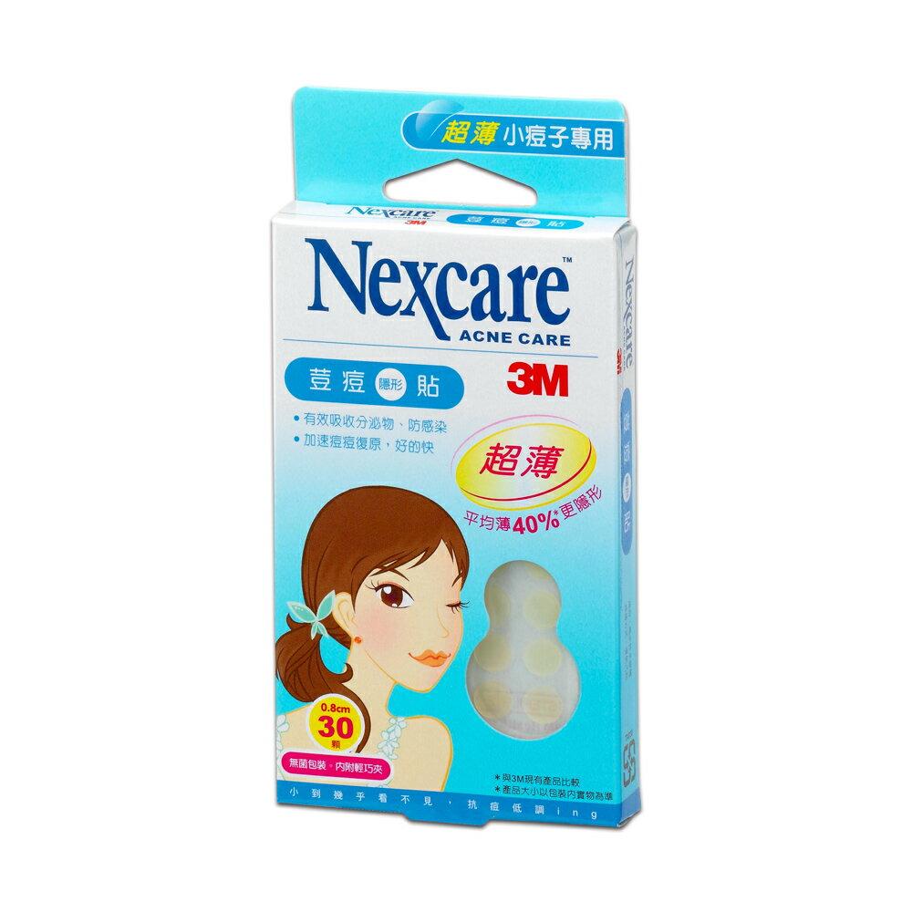3M Nexcare荳痘隱形貼-超薄小痘子專用 1