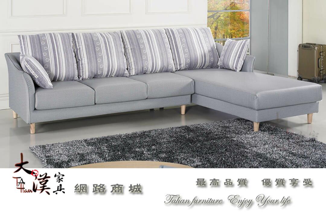 【大漢家具】L型貓抓皮灰色沙發組(面右)