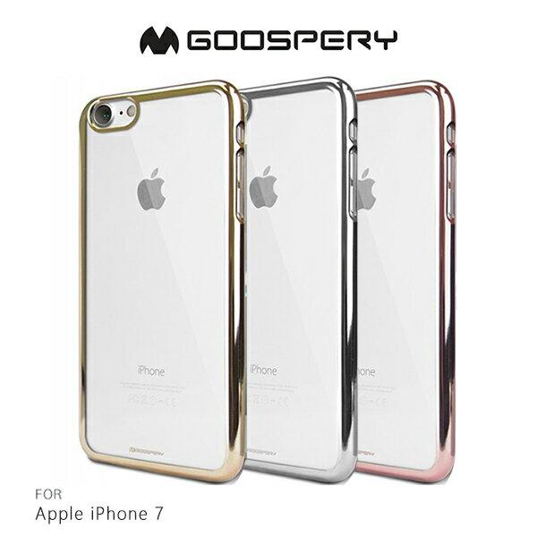 強尼拍賣~GOOSPERYAppleiPhone87RING2電鍍透明套軟套軟殼保護殼手機殼i8i7