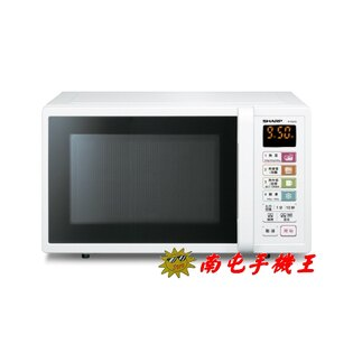 〝南屯手機王〞SHARP25公升微電腦燒烤微波爐R-T25JG(W)【宅配免運費】