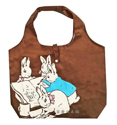 【百倉日本舖】英國卡通PeterRabbit彼得兔咖啡色環保購物袋-折疊式/輕便購物袋(多色)