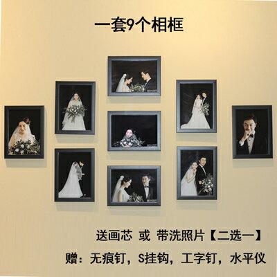 照片牆 簡約九宮格連體組合掛牆5寸6寸7寸10寸歐式相框臥室裝飾畫照片牆『SS3800』