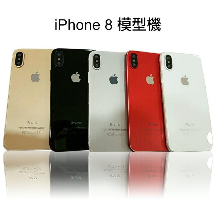 蘋果 iPhone 8 超逼真 模型機 APPLE 開店用手機模型 展示機 樣品機 DEMO機 包模 貼鑽 練習機