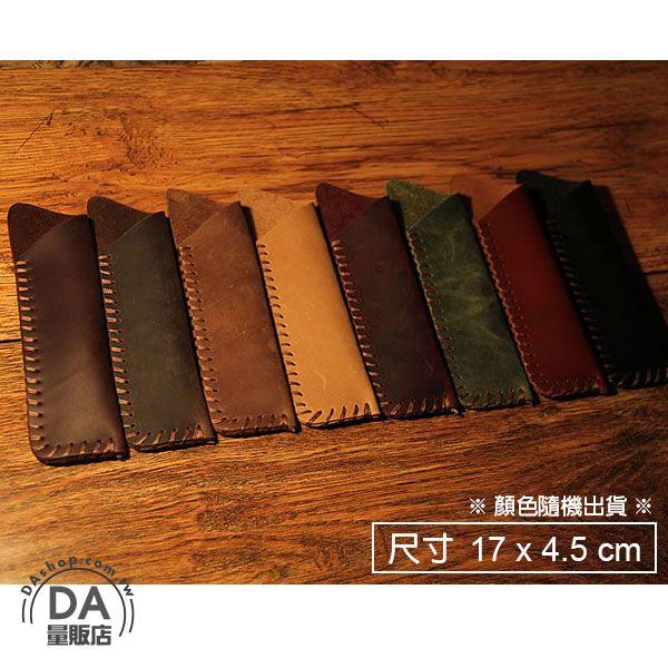 《DA量販店》純手工 牛皮 真皮 筆袋 原子筆 簽字筆 鋼筆 鋼珠筆 收納袋 顏色隨機(V50-1715)
