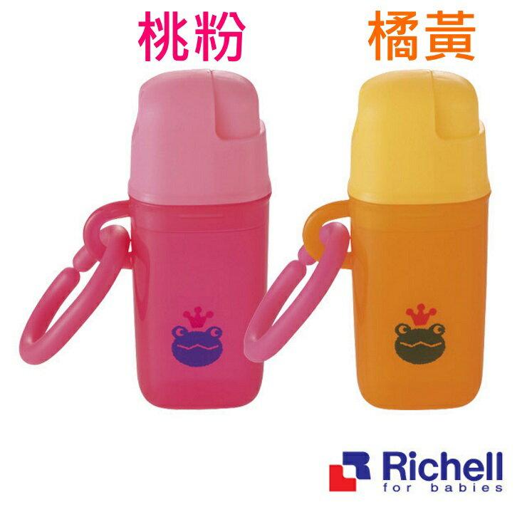 【寶貝樂園】Richell日本利其爾小饅頭餅乾置放盒附掛勾 桃/橘