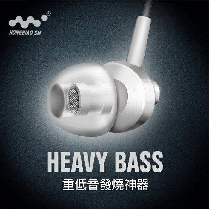 HONGBIAO SM M8 立體聲入耳式 線控耳機 高音質 重低音 帶麥克風 通用型3.5mm