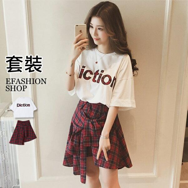 格子貼布字母T+腰綁格子短裙-eFashion預【H15720813】
