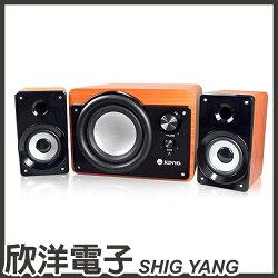 ※ 欣洋電子 ※ KINYO 典藏木質超重低音喇叭(KY-7360)