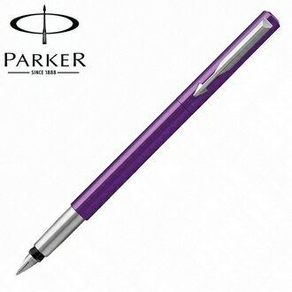 【派克PARKER】威雅系列絲柔紫桿鋼筆筆尖FP2025593支