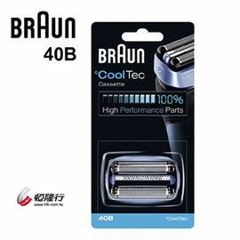 德國百靈BRAUN °CoolTec 冰感系列專用刀頭刀網組 (黑) 40B (1入組)