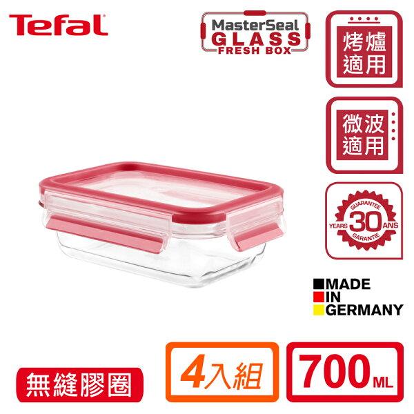 Tefal法國特福K3010812MasterSeal玻璃保鮮盒0.7L(4入組)