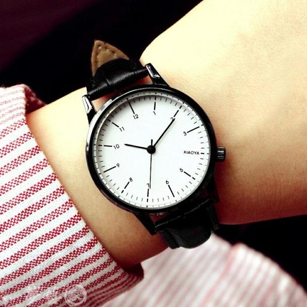 手錶 手錶女士學生韓版時尚潮流防水簡約夜光男錶皮帶女錶情侶手錶一對 夢藝家