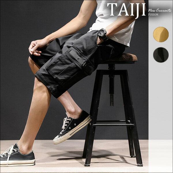 大尺碼工作短褲‧側邊造型大口袋工作短褲‧二色‧加大尺碼【NTJB18072】-TAIJI-