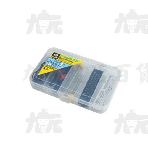 【九元生活百貨】聯府TFS-005看的見5格收納盒置物收納TFS005