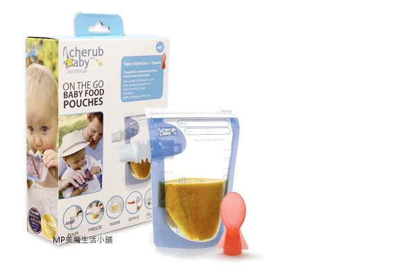 澳洲CherubBaby寶寶副食品袋(10入+感溫湯匙)4M+副食品保存袋+餵食湯匙
