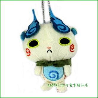 asdfkitty可愛家☆妖怪手錶 小石獅 絨毛娃娃鑰匙圈吊飾/掛飾-很大很顯眼-掛包包上或掛車上都好用-台灣正版商品