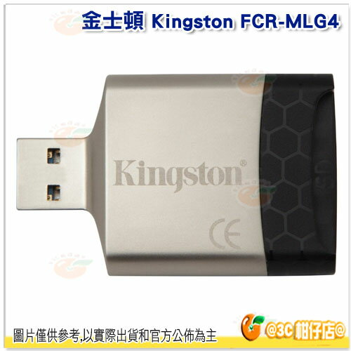 免運 Kingston 金士頓 USB 3.0 FCR-MLG4 讀卡機 FCRMLG4 可用 MICRO SDHC SDXC Class10 UHS-I