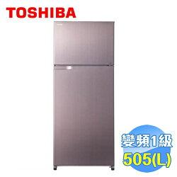 Toshiba 東芝 505公升雙門變頻冰箱 GR-H55TBZ 【送標準安裝】