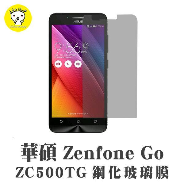 ASUS 華碩 Zenfone Go(ZC500TG) 5吋 鋼化玻璃膜 (MM030-3)