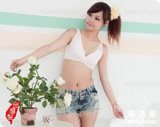 《背心式交叉哺乳內衣.送溢乳墊.甜粉B602》台灣製.運動風無鋼圈哺乳胸罩