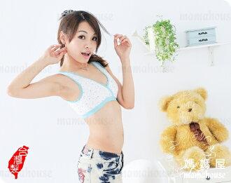 《背心式交叉哺乳內衣.送溢乳墊.愛心B669》台灣製.運動風無鋼圈哺乳胸罩