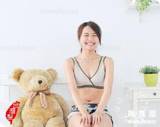《背心式交叉哺乳內衣.送溢乳墊.點點格B670》台灣製.運動風無鋼圈哺乳胸罩