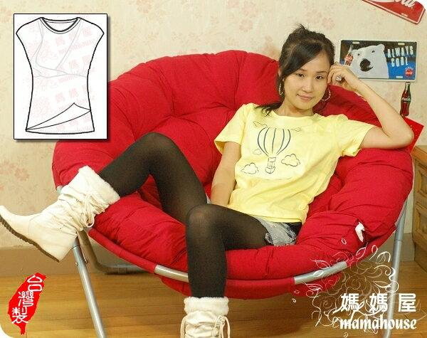 ~h0602熱氣球印花哺乳衣.亮麗鮮黃~  製.舒適簡單俐落大方好