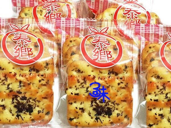 (台灣)泰鄉紫菜蘇打餅乾(泰鄉蘇打餅(紫菜))1包600公克特價115元