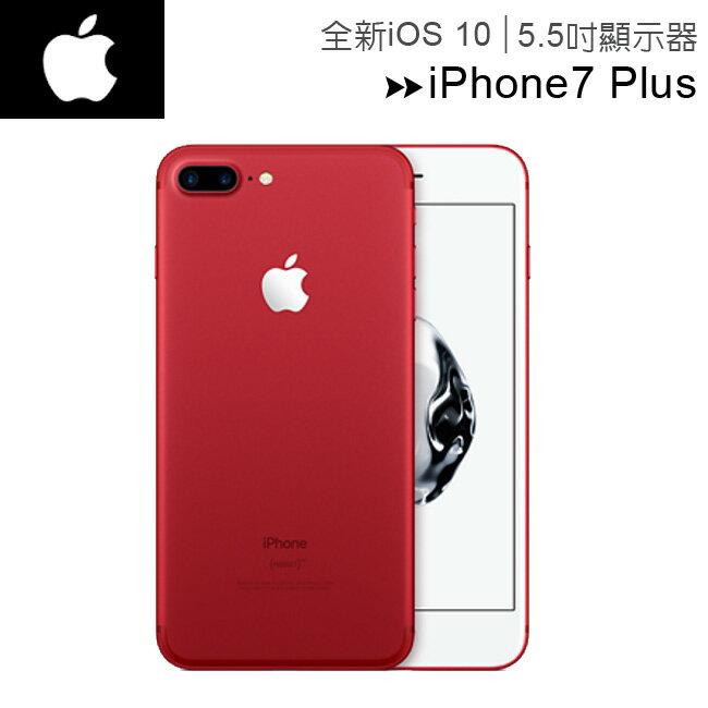 ~紅色限定版~128G~蘋果Apple iPhone7 Plus智慧型手機^(5.5吋^)