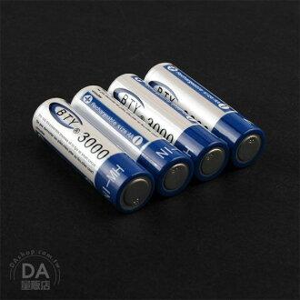 《DA量販店》樂天超殺最低價 4顆 高容量 3000mAh 3號 充電 電池(19-443)