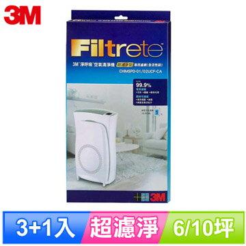 【3M】 淨呼吸空氣清淨機超濾淨型 6 / 10坪專用濾網 (買三送一超值組) 0