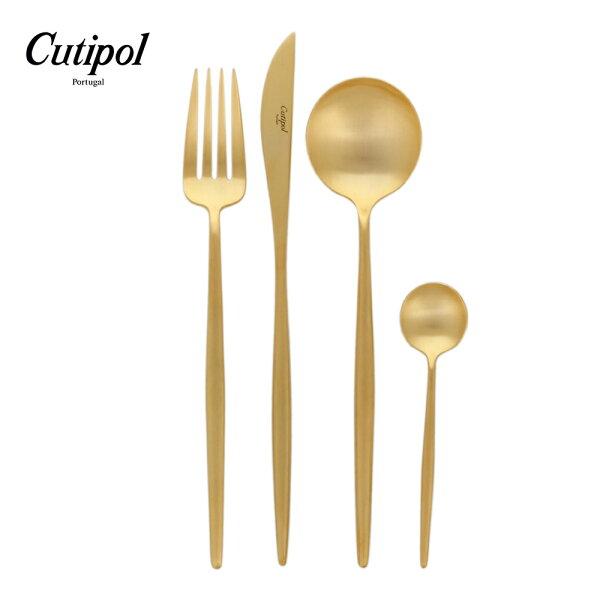 葡萄牙CutipolMOON系列個人餐具4件組-主餐刀+叉+匙+咖啡匙(霧金)