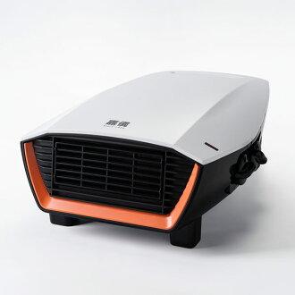 嘉儀 HELLER 浴室專用防潑水陶瓷電暖器 KEP-20 / KEP20