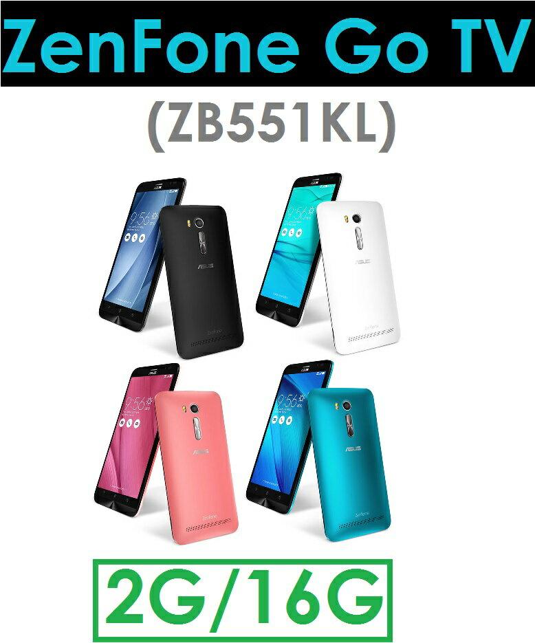 【預訂】華碩 ASUS ZenFone GO TV(ZB551KL)5.5吋 2G/16G 4G LTE智慧型手機