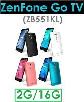 母親節禮物推薦3C:手機、運動手錶、相機及拍立得到【預訂】華碩 ASUS ZenFone GO TV(ZB551KL)5.5吋 2G/16G 4G LTE智慧型手機