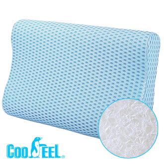 CooFeel 高效透氣可水洗3D纖維立體彈力枕(小)-藍色(MG0150B)