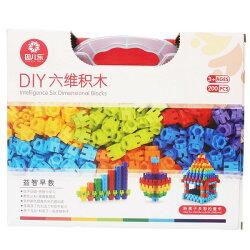DIY六維積木 六角顆粒積木組305-2/一盒入{促350} 益智拼裝積木~生(K2675)