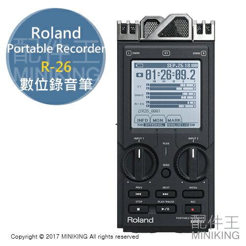 【配件王】日本代購 Roland Portable Recorder R-26 專業 數位錄音筆 可攜式 錄音機 觸碰螢幕