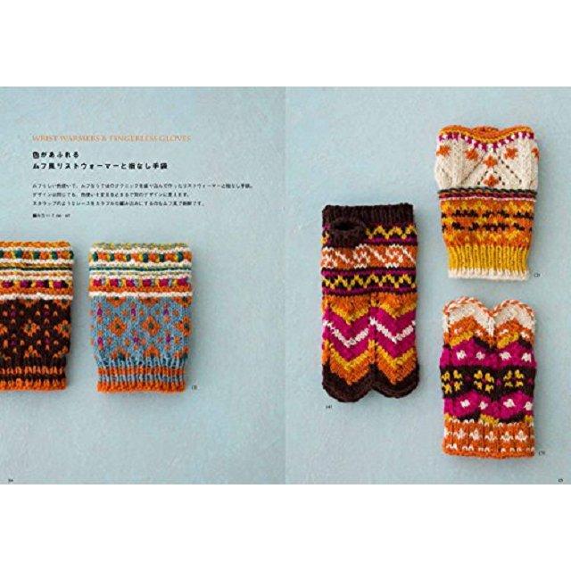 在旅途中邂逅的愛沙尼亞傳統圖案編織物 2