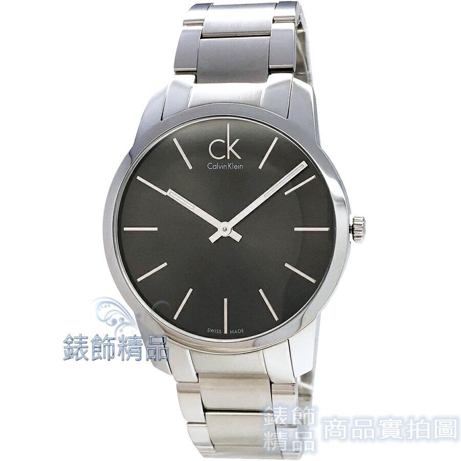 【錶飾精品】CK 手錶 K2G21161 Calvin Klein 經典 都會時尚 鐵灰面 鋼帶 男錶