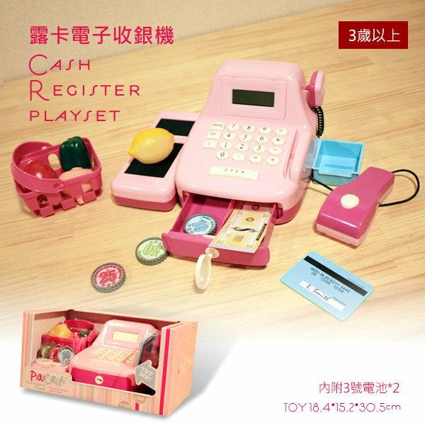 【美國 B.Toys 感統玩具】露卡電子收銀機
