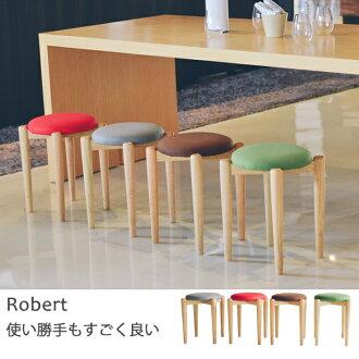 吧台椅 餐椅 辦公椅【S0039】羅伯特圓形椅凳(四色) MIT台灣製 完美主義