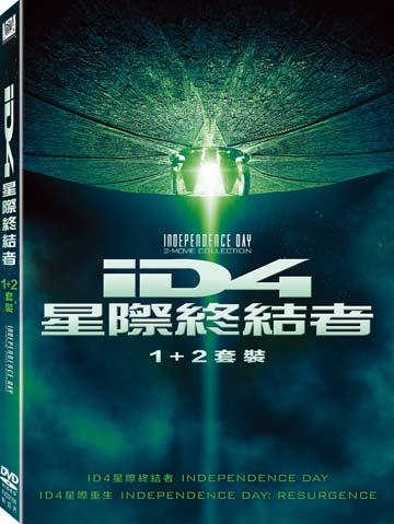 ID4星際終結者1 2 套裝 DVD