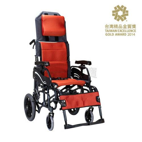 康揚 鋁合金手動輪椅 空中傾倒型 仰樂多 躺式輪椅 515 好禮三選一