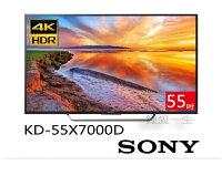 SONY 索尼推薦到鍾愛一生 SONY BRAVIA 4K UHD HDR 55吋液晶電視  KD-55X7000D 熱線02-2847-6777