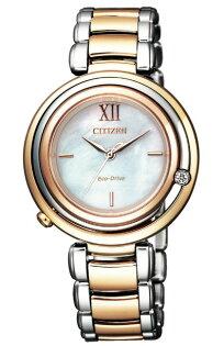CITIZEN星辰錶EM0654-88DL光動能晶鑽圓環女錶銀+金面32mm