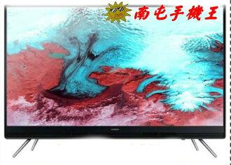 @南屯手機王@ SAMSUNG 三星 49吋 LED液晶電視 UA49K5100AWXZW 宅配免運費