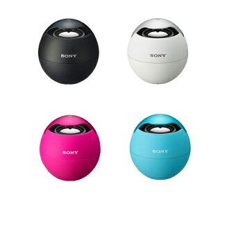 SONY NFC藍牙球型喇叭 SRS-BTV5