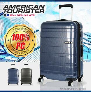 《熊熊先生》美國旅行者AT輕量行李箱新秀麗飛機輪八輪旅行箱AT9可擴充出國箱25吋詢問另有優惠+送自選好禮