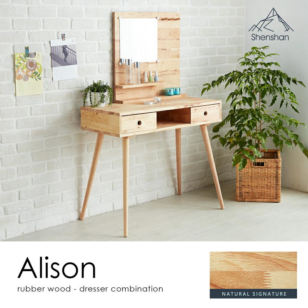 【馬來西亞Shenshan】Alison艾利森木作簡約化妝鏡台(不含椅) / H&D東稻家居 / 好窩生活節 0
